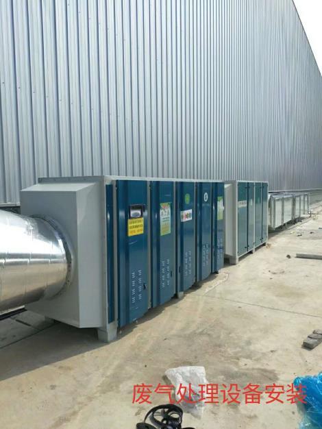 废气处理设备安装