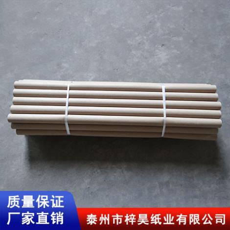 防水紙管直銷