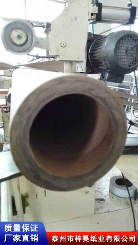薄膜工業用管定制