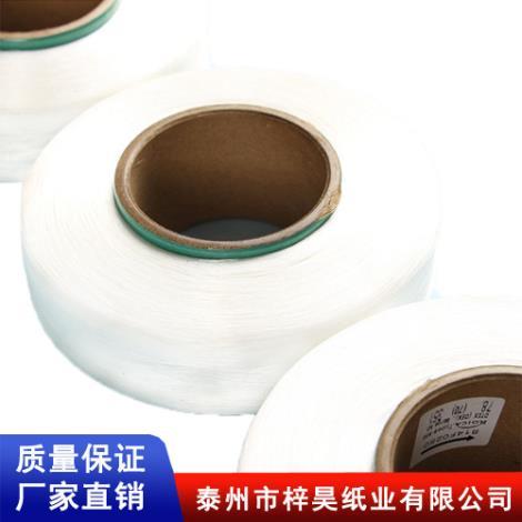氨綸包覆紗管定制