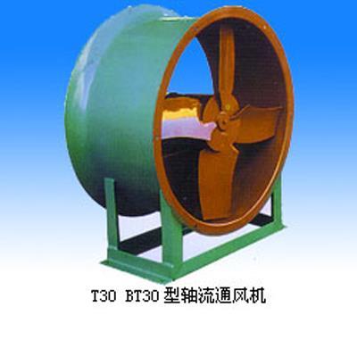 T30、BT30型轴流通风机