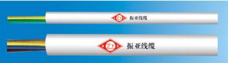 A系列电缆