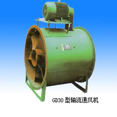 GD30K2-12型轴流通风机设备