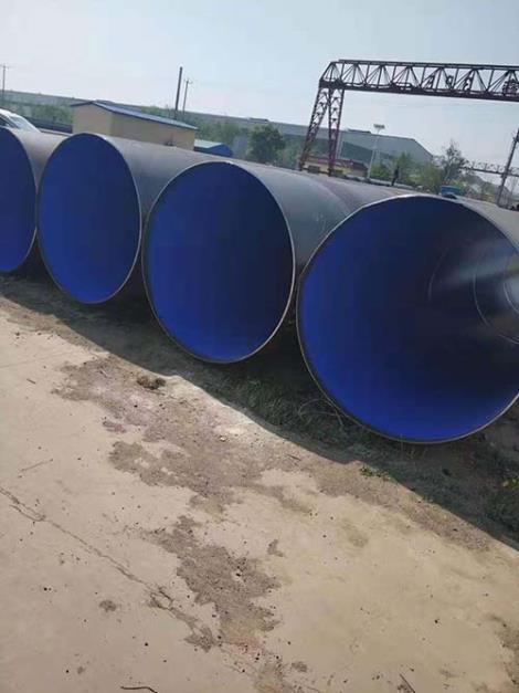 螺旋焊管供貨商