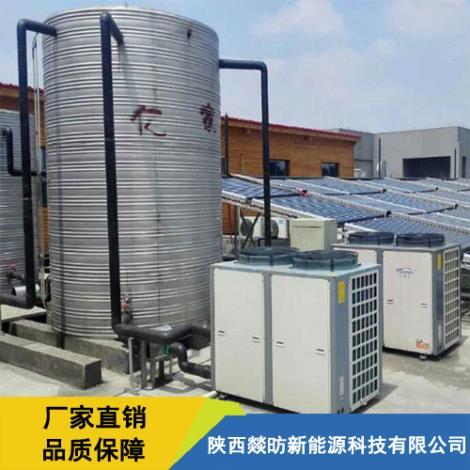 空氣能熱泵工程