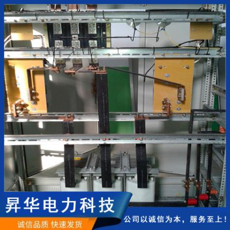 低壓濾波柜