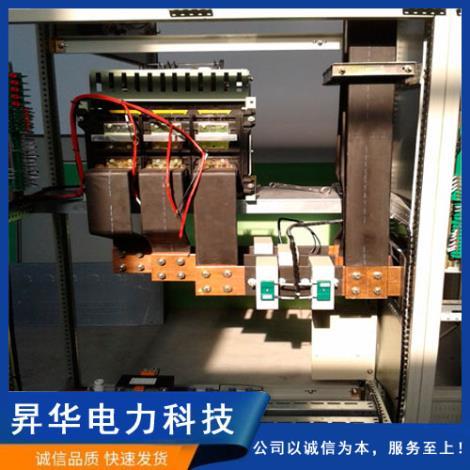 低壓濾波進線柜