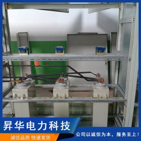 低壓濾波柜廠家