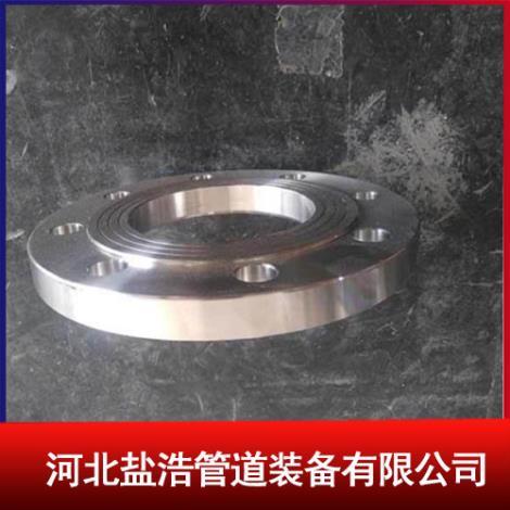 平焊法蘭盤