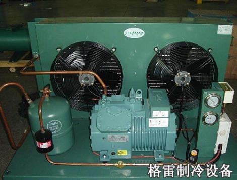 微型制冷機