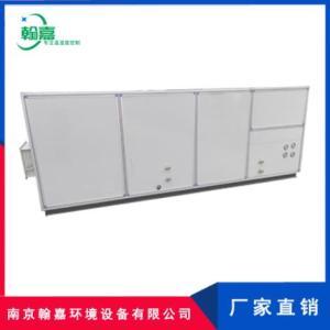 组合式空调机组供货商