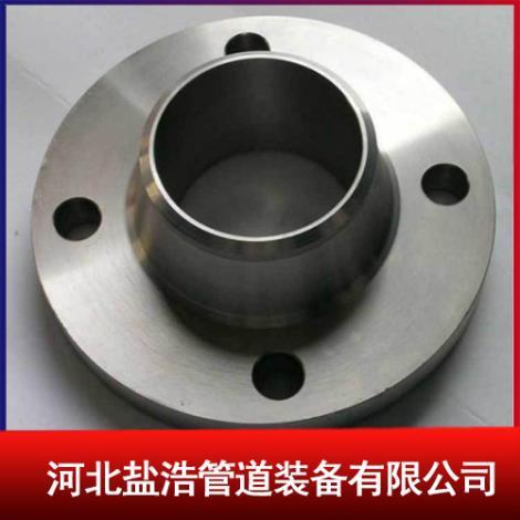 不銹鋼高頸對焊法蘭盤