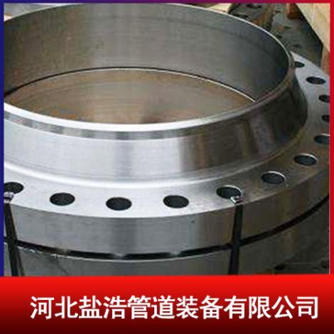高壓對焊法蘭盤