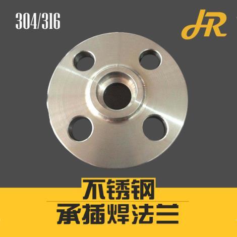 不锈钢承插焊法兰