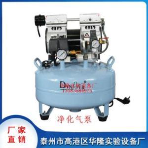 凈化空氣壓縮機