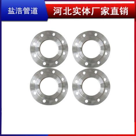 钢制平焊法兰盘