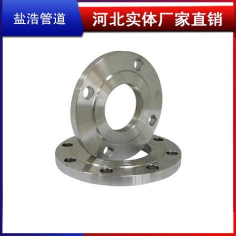 碳钢平焊法兰片