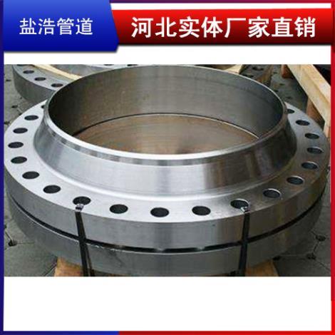 碳钢高压对焊法兰盘