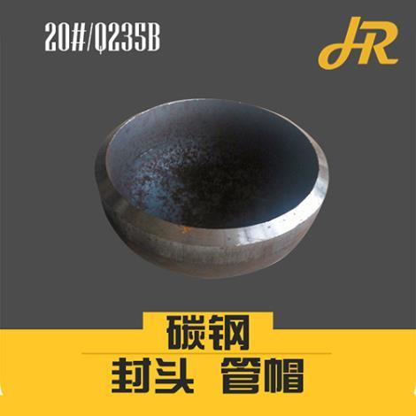 碳钢椭圆形压力容器封头