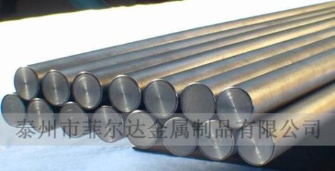 316圆钢生产厂家