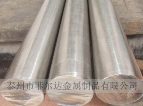 316圆钢生产