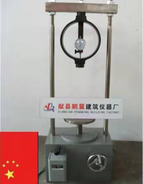 CBR-1承载比试验仪