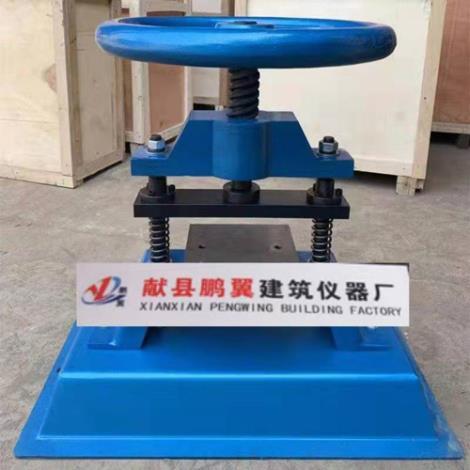 CP-25防水卷材冲片机
