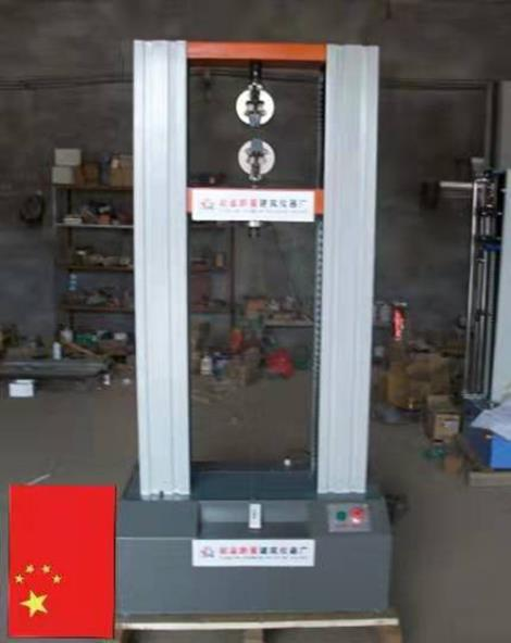 LY-10防水卷材拉力机