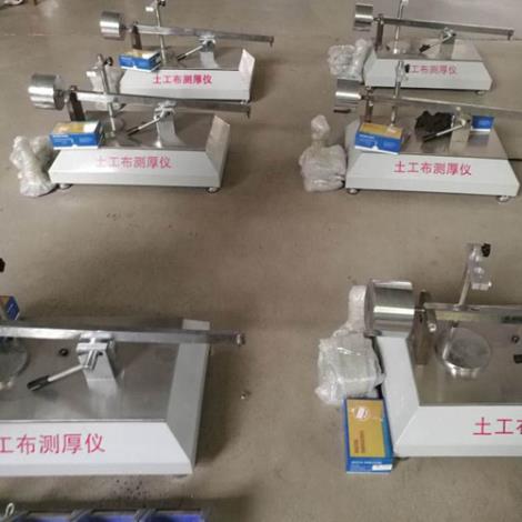 YT060土工合成材料厚度试验仪