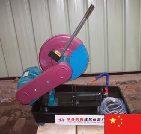 HQP-100混凝土切片机