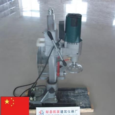 HZ-15混凝土钻孔取芯机