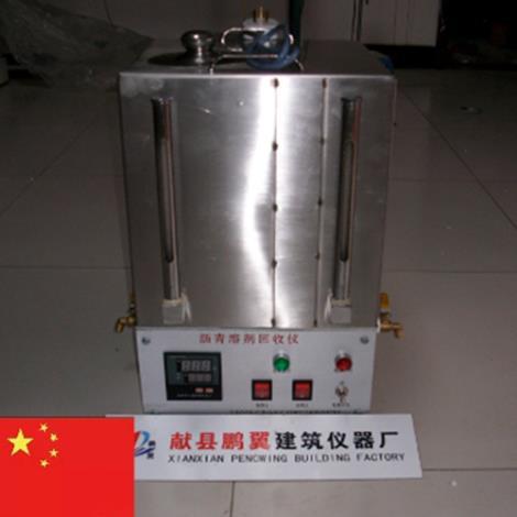 LBH-2沥青溶剂回收仪
