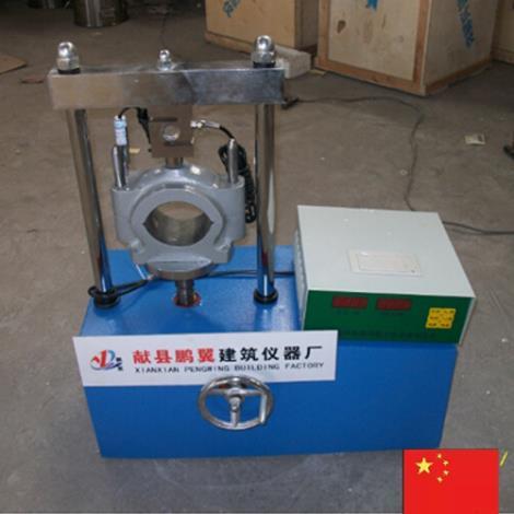 LWD-5马歇尔稳定度测定仪