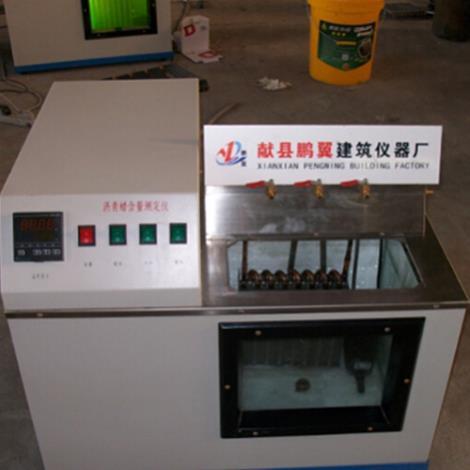 WSY-101石油沥青含蜡量测定仪