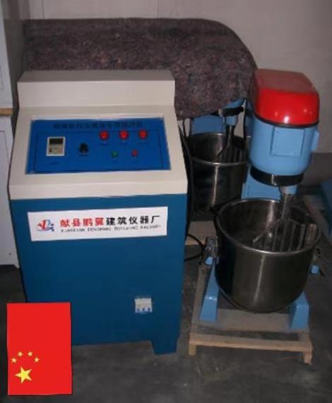 CH-2010砌墙砖抗压强度专用搅拌机