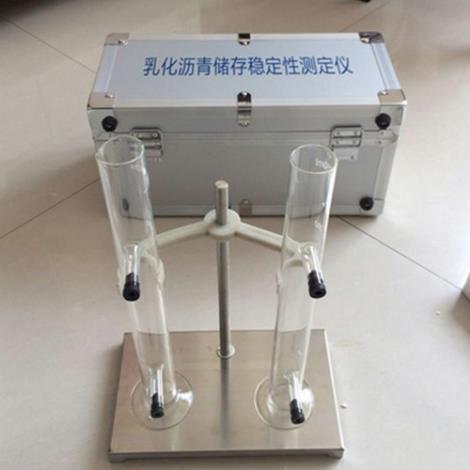 SYD-0655储存稳定性试验器