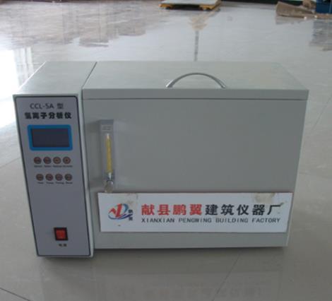 CCL-5水泥氯离子分析仪