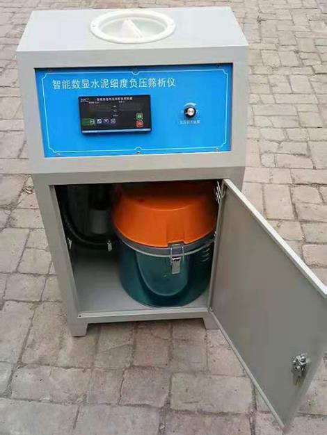 FYS-150B水泥細度負壓篩析儀