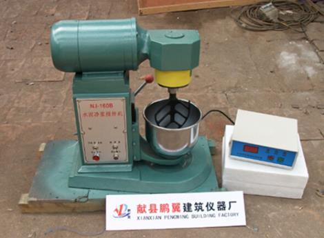 NJ-160B水泥净浆搅拌机