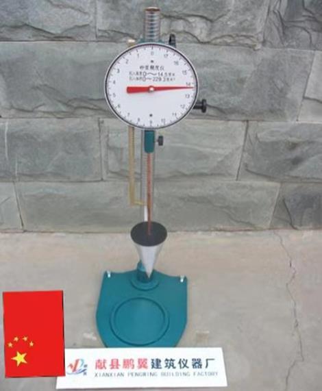 SZ-145砂浆稠度仪