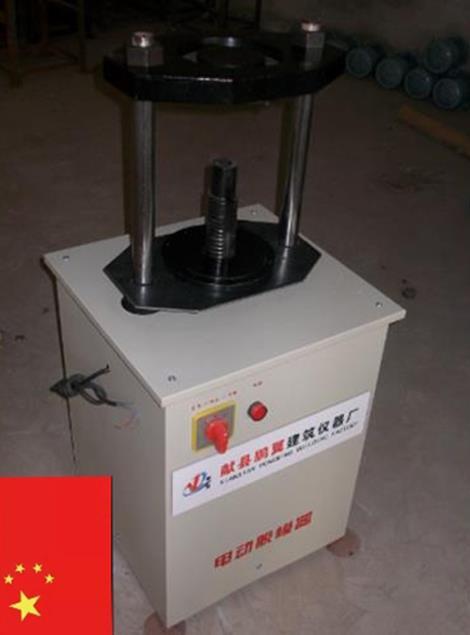 LD-141电动脱模器