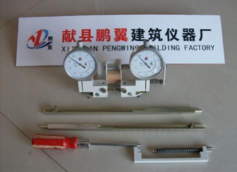 TS-2蝶式引伸仪