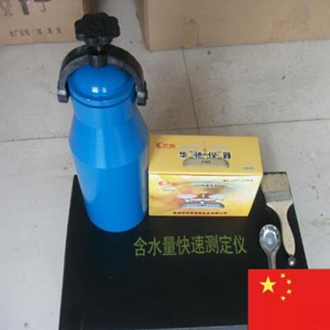 HKC-30土壤含水量测定仪