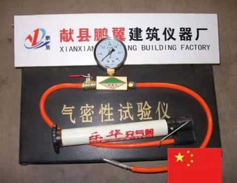 JD-2气密性试验仪