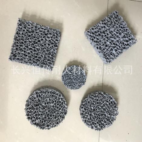 碳化硅过滤网