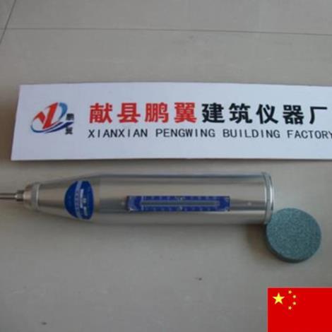 ZC-5砂浆回弹仪