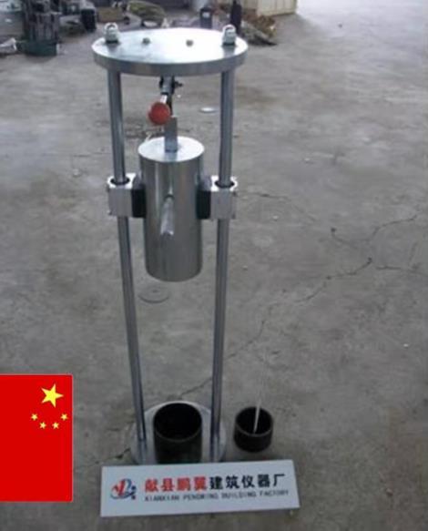 CJ-1细集料冲击试验仪