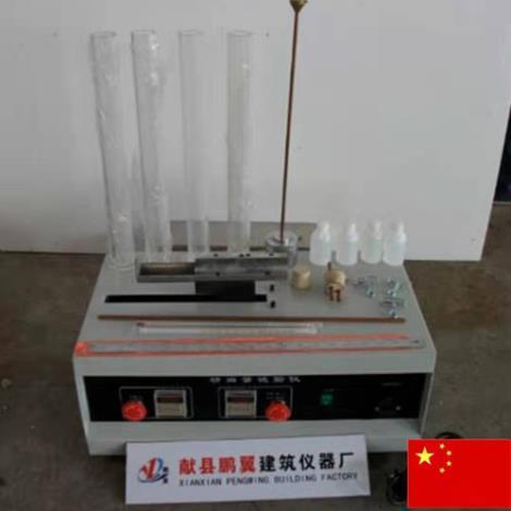 SD-2电动砂当量测定仪