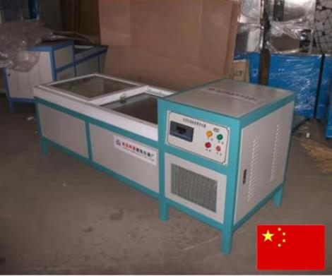 BWJ-3水泥自动标准养护水箱