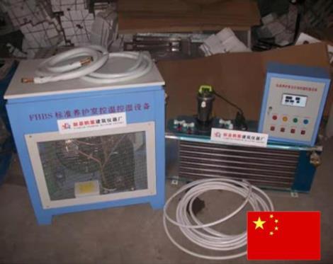 FHBS-60混凝土标准养护室